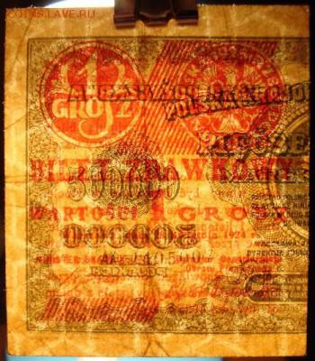 Польша, 1 грош 1924 г.  До 11.06. в 22.00 МСК - DSC05047.JPG
