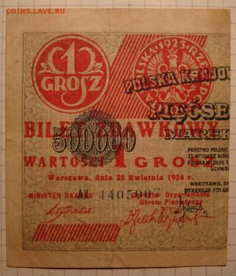 Польша, 1 грош 1924 г.  До 11.06. в 22.00 МСК - DSC05053.JPG
