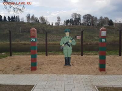 Изображение автомата Калашникова на бонах, монетах, жетонах - 20180430_164930