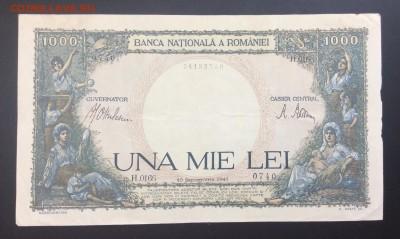 1000 лей 1941г Румыния - 5448B3CF-B1D9-4697-8C04-7F88AEDF0CC4