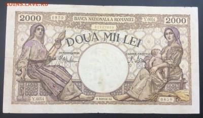 2000 лей 1941г Румыния - C356A36D-8020-4D9F-9E34-F009827ADC4A