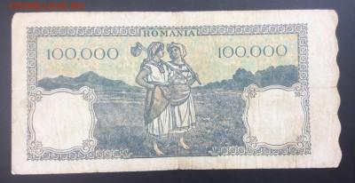 100 000 лей 1946 г Румыния - FB3F7D4E-B4DA-4EB3-A6AF-220FF0BA8704