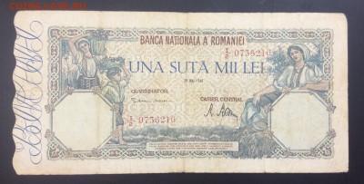 100 000 лей 1946 г Румыния - 9F28F6F6-6336-4A4E-9718-2D7A74144FDD
