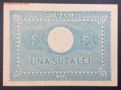 100 лей 1945г Румыния UNC - 38967BC2-1B84-4107-8610-E7AEB91F0993