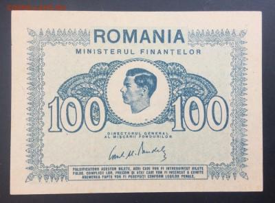 100 лей 1945г Румыния UNC - A5767FF5-F42D-494F-8B53-70A4C5D8D719