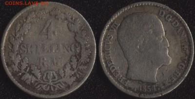 Дания 4 скиллинга 1854 до 22:00мск 14.06.18 - Дания 4 скиллинга 1854 (150)