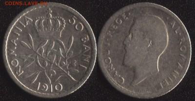 Румыния 50 бани 1910 до 22:00мск 14.06.18 - Румыния 50 бани 1910 -145