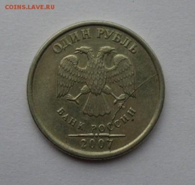 Бракованные монеты - раскол-штемпеля-2007