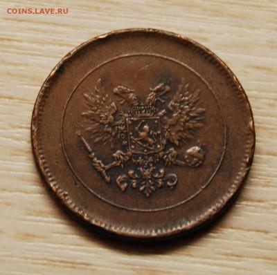 5 пенни 1917 (Николай II) 12.06.18 (21.30) - DSC_0711.JPG
