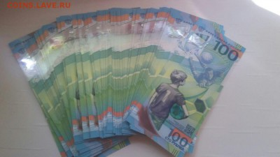 ФИКС! 100 руб футбол - 350 руб!!! - IMG-20180608-WA0020