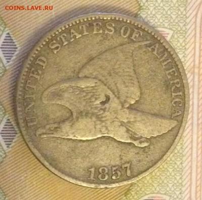 1 цент США 1857, Flying Eagle - image