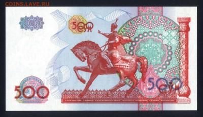 Узбекистан 500 сум 1999 unc  15.06.18. 22:00 мск - 1