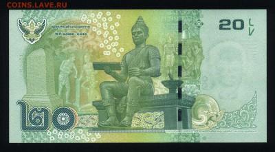 Таиланд 20 бат 2013 unc до 15.06.18. 22:00 мск - 1