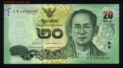 Таиланд 20 бат 2013 unc до 15.06.18. 22:00 мск - 2