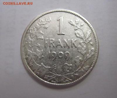 1 франк Бельгия 1909   до 11.06.18 - IMG_8925.JPG