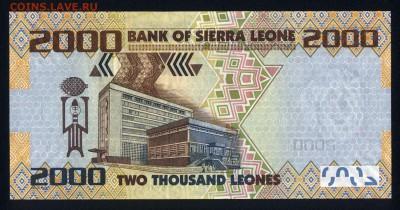 Сьерра-Леоне 2000 леоне 2010 unc 15.06.18. 22:00 мск - 1