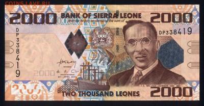 Сьерра-Леоне 2000 леоне 2010 unc 15.06.18. 22:00 мск - 2