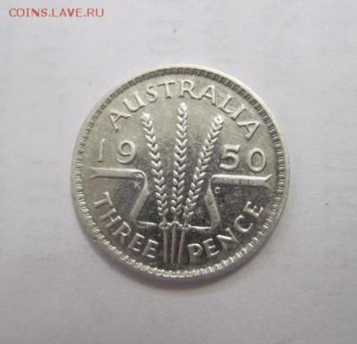 3 пенса Австралия 1950    до 11.06.18 - IMG_8941.JPG