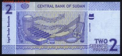 Судан 2 фунта 2006 unc 15.06.18. 22:00 мск - 1