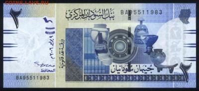 Судан 2 фунта 2006 unc 15.06.18. 22:00 мск - 2