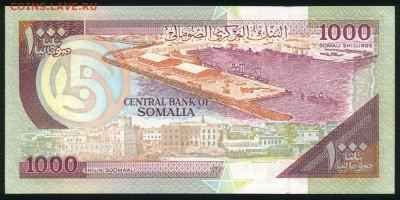 Сомали 1000 шиллингов 1996 unc  15.06.18. 22:00 мск - 1