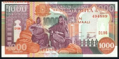 Сомали 1000 шиллингов 1996 unc  15.06.18. 22:00 мск - 2