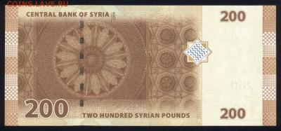 Сирия 200 фунтов 2009 unc 15.06.18. 22:00 мск - 1