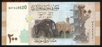 Сирия 200 фунтов 2009 unc 15.06.18. 22:00 мск - 2