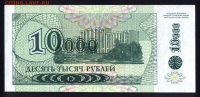 Приднестровье 10000 рублей 1998 (1994) unc 15.06.18. 22:00 м - 1