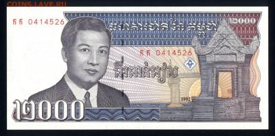 Камбоджа 2000 риэлей 1992 unc 15.06.18. 22:00 мск - 2