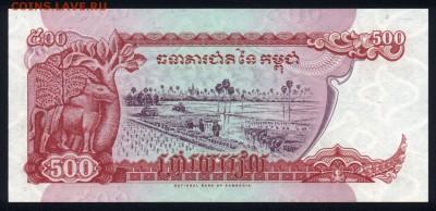 Камбоджа 500 риэлей 1998 unc 15.06.18. 22:00 мск - 1