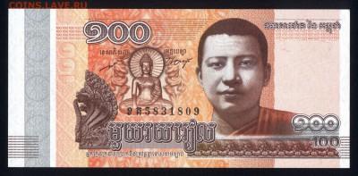 Камбоджа 100 риэлей 2014 unc 15.06.18. 22:00 мск - 2
