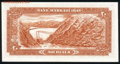 Иран 20 риалов 1974 unc  15.06.18. 22:00 мск - 1
