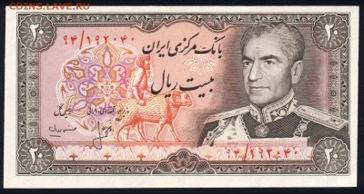 Иран 20 риалов 1974 unc  15.06.18. 22:00 мск - 2