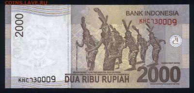 Индонезия 2000 рупий 2012 unc 15.06.18. 22:00 мск - 1