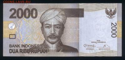 Индонезия 2000 рупий 2012 unc 15.06.18. 22:00 мск - 2