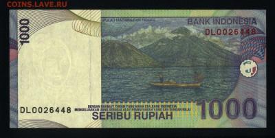 Индонезия 1000 рупий 2009 unc до 15.06.18. 22:00 мск - 1
