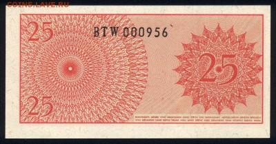 Индонезия 25 сен 1964 unc 15.06.18. 22:00 мск - 1