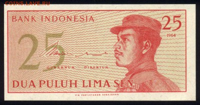 Индонезия 25 сен 1964 unc 15.06.18. 22:00 мск - 2