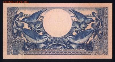 Индонезия 5 рупий 1959 unc 15.06.18. 22:00 мск - 1
