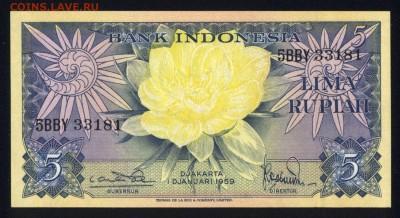 Индонезия 5 рупий 1959 unc 15.06.18. 22:00 мск - 2
