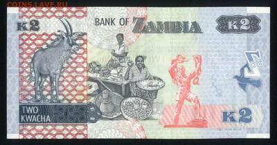 Замбия 2 квача 2012 unc 15.06.18. 22:00 мск - 1
