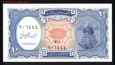 Египет 10 пиастров 2000 unc   15.06.18. 22:00 мск - 2