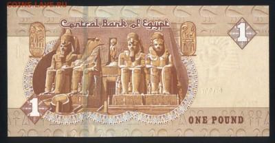 Египет 1 фунт 2016 unc до 15.06.18. 22:00 мск - 1