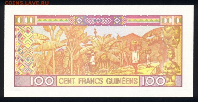 Гвинея 100 франков 2012 unc 15.06.18. 22:00 мск - 1