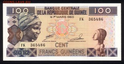 Гвинея 100 франков 2012 unc 15.06.18. 22:00 мск - 2
