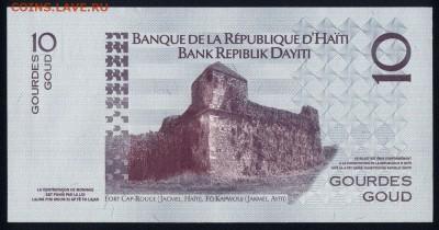 Гаити 10 гурдов 2014 unc 15.06.18. 22:00 мск - 1