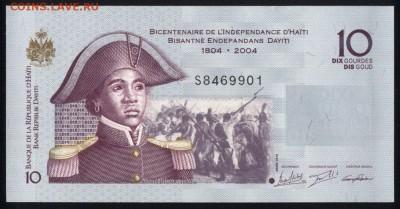 Гаити 10 гурдов 2014 unc 15.06.18. 22:00 мск - 2