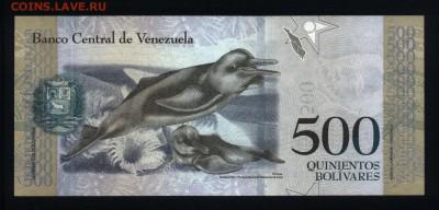 Венесуэла 500 боливаров 2016 unc до 15.06.18. 22:00 мск - 1