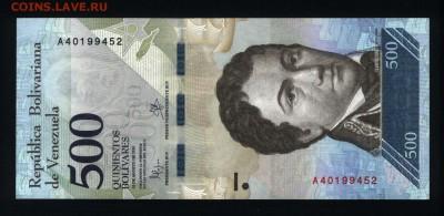 Венесуэла 500 боливаров 2016 unc до 15.06.18. 22:00 мск - 2